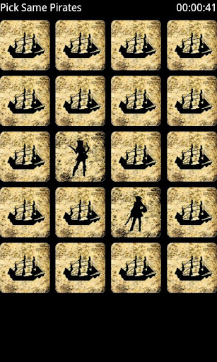 同じ海賊を探す