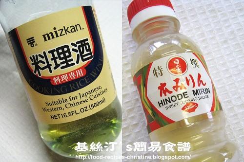 Rice Wine and Mirin