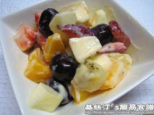 吉士雜果沙拉 Custard Fruit Salad02