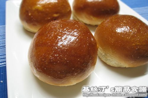 港式叉燒餐包 Cha Shao Bao