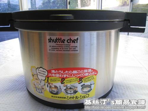 真空煲Vacuum Pot