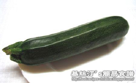 西葫蘆 Zucchini01
