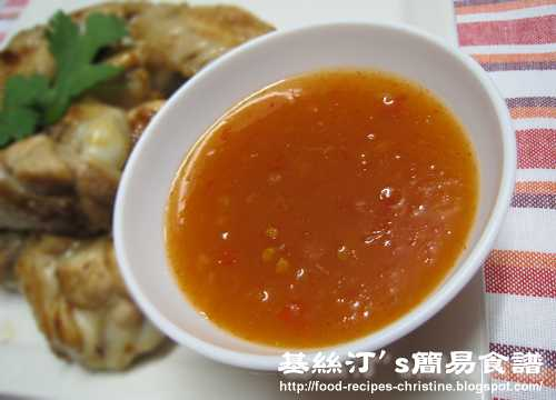 泰式甜辣汁 Sweet & Spicy Thai Sauce