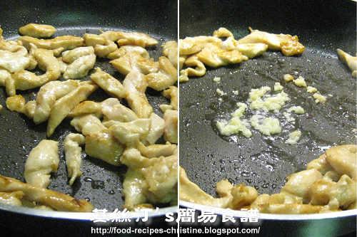 番茄炒雞絲製作圖 Stir-fried Chicken with Tomatoes Procedures