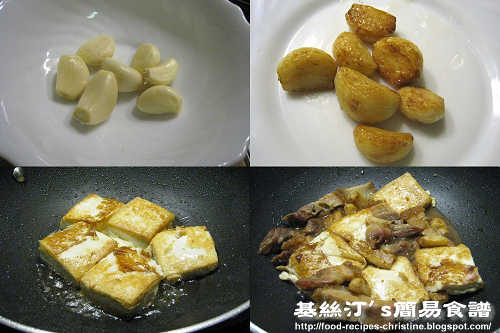 火腩炆豆腐製作圖 Braised Tofu with Roast Pork Procedures