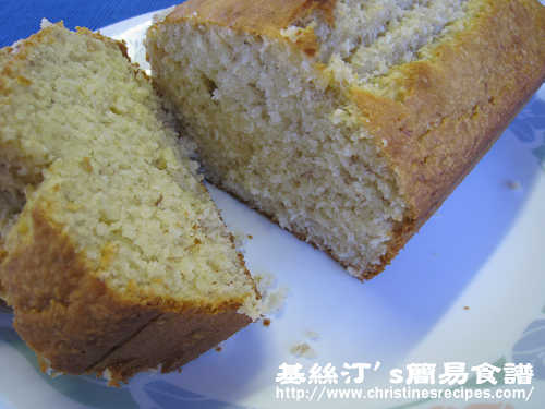香蕉椰汁蛋糕 Banana and Coconut Loaf02