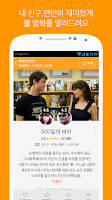 Screenshot of 1등 영화앱 왓챠! -영화 추천/무료 영화/영화 시간표