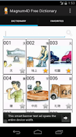 Screenshot of Magnum4D 大伯公千字图 Free