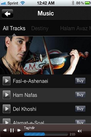 玩音樂App|Shadmehr免費|APP試玩