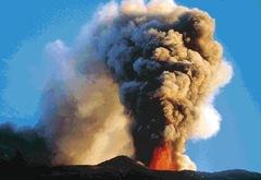 Erupcaovulcanica