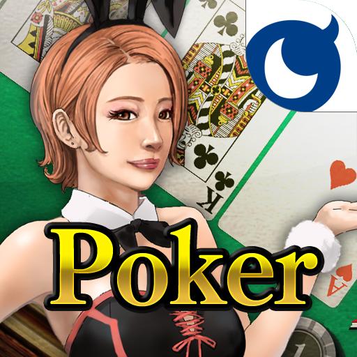 ポーカー[本格カジノゲーム] 紙牌 App LOGO-硬是要APP