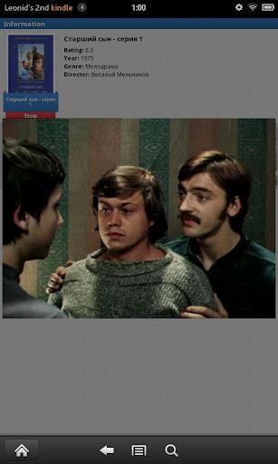 The film The Elder Son - screenshot