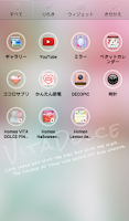 Screenshot of Cute wallpaper★VITA DOLCE PINK