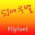 SJFoxstar™ Korean Flipfont icon