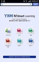 Screenshot of YBM M 스마트러닝