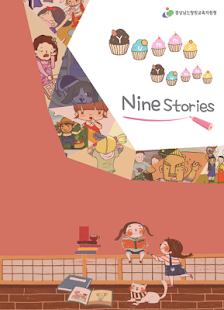 Nine Stories - screenshot