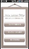 Screenshot of PolaLetter