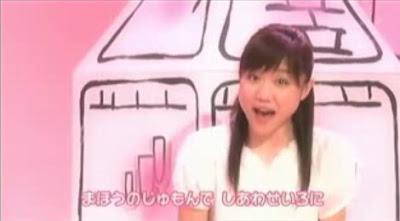 【動画】魔法のピンク - おかあさんといっしょ