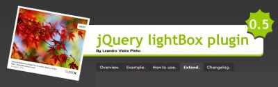 「jQuery lightBox plugin」画像にlightbox効果