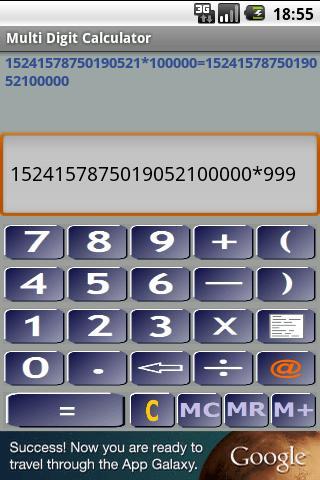 複数桁電卓