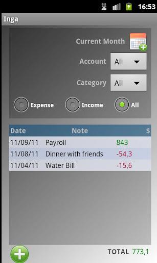 u kiss mobile app是什麼 - 首頁 - 電腦王阿達的3C胡言亂語