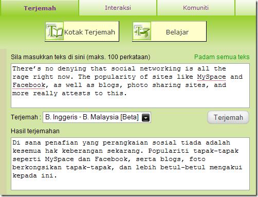 CitCat.Com – Kamus Terjemahan Online!