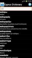 Screenshot of Cyprus Dictionary