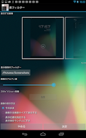 Screenshot of 痛フィルター