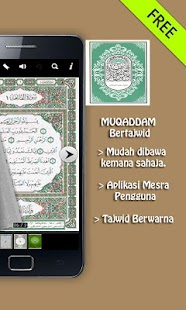 Muqaddam Beserta Tajwid Pocket - screenshot