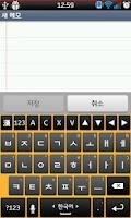 Screenshot of 도돌 키보드 테마(HoneyBee)