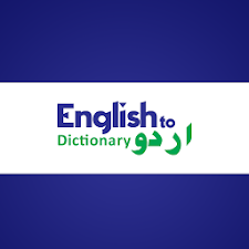 English To Urdu Dictionary Old