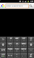Screenshot of Nepali to English Dictionary