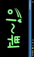 Screenshot of 양초보드 전광판