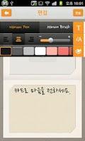 Screenshot of ChatON Design Card