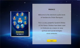 Screenshot of Navagraha Pauranik Mantra
