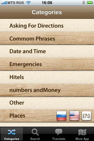 Tagalog Phrasebook Translator