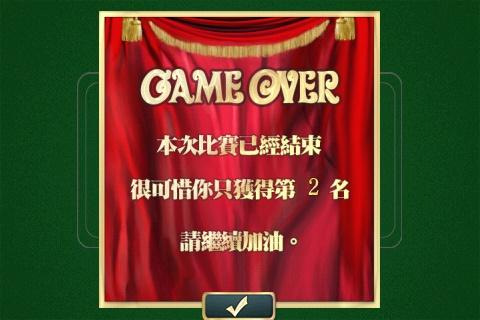 玩紙牌App|Real BIG 2 (Free)免費|APP試玩