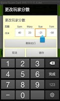Screenshot of Game Score Card 麻雀 啤牌 計分 Lite