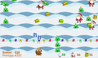 Screenshot of Kaboom - Winter Matrix