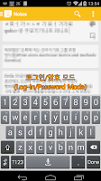 Screenshot of Dictionary(Korean&English)