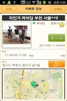Screenshot of 카카오 모해 MOHE SNS