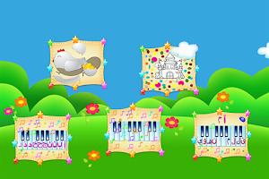 Screenshot of براعم الأطفال الجزء الرابع