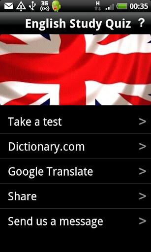 English Study Quiz