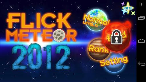 Flick Meteor 2012