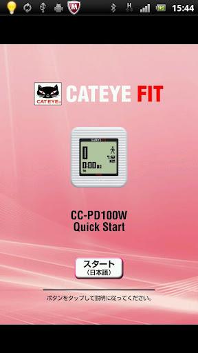 CatEye Fit