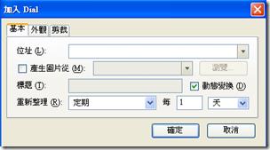 speeddial005