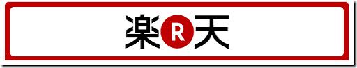 raku002