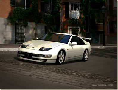 Nissan 300ZX 2-seater 89