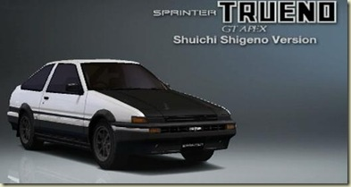 toyota-sprinter-trueno-s-shigeno-version-00
