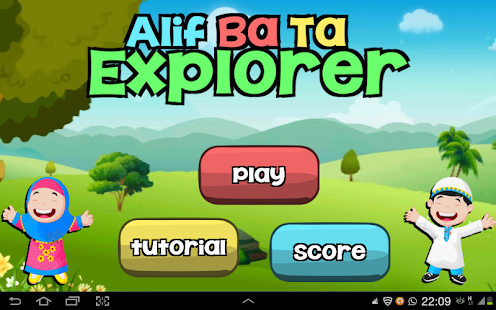 Alif Ba Ta Explorer - screenshot